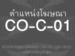 CO-C-01<br>Expired::