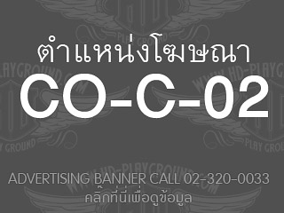 CO-C-02<br>Expired::