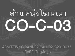 CO-C-03<br>Expired::