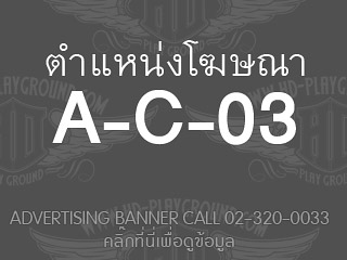 A-C-03<br>Expired::