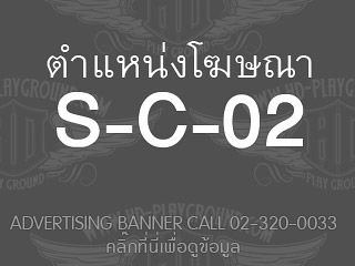 S-C-02<br>Expired::