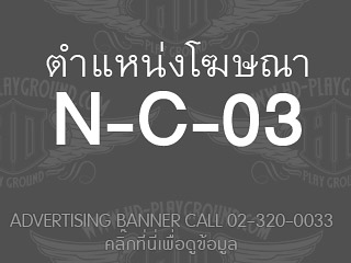 N-C-03<br>Expired::
