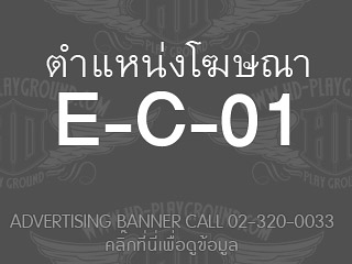 E-C-01<br>Expired::