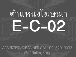 E-C-02<br>Expired::
