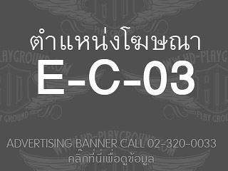 E-C-03<br>Expired::