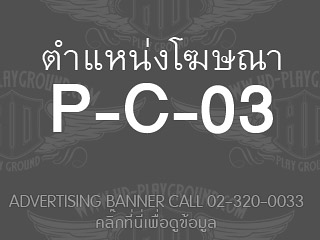 P-C-03<br>Expired::
