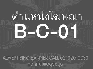 B-C-01<br>Expired::