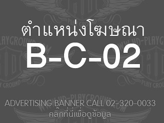 B-C-02<br>Expired::