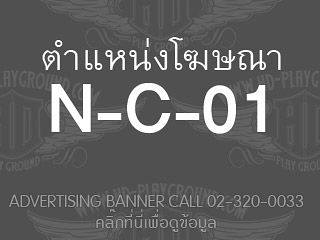 N-C-01<br>Expired::