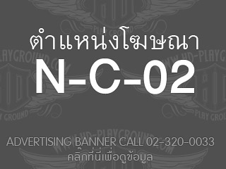 N-C-02<br>Expired::
