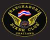Ratchaburi Biker Club