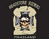 Head Stone Hua Hin