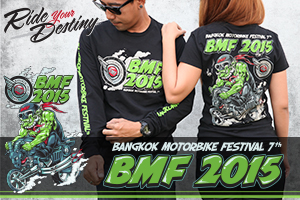 BMF2015 OFFICIAL T-SHIRT