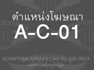 A-C-01<br>Expired::