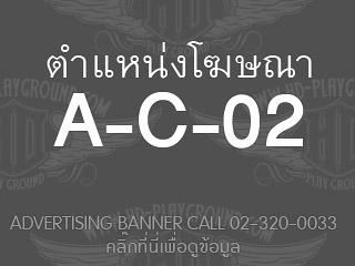 A-C-02<br>Expired::
