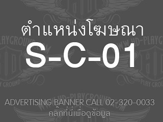 S-C-01<br>Expired::