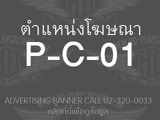 P-C-01<br>Expired::