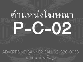 P-C-02<br>Expired::